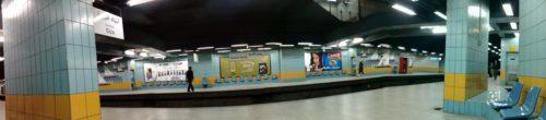 Metro - Egypt